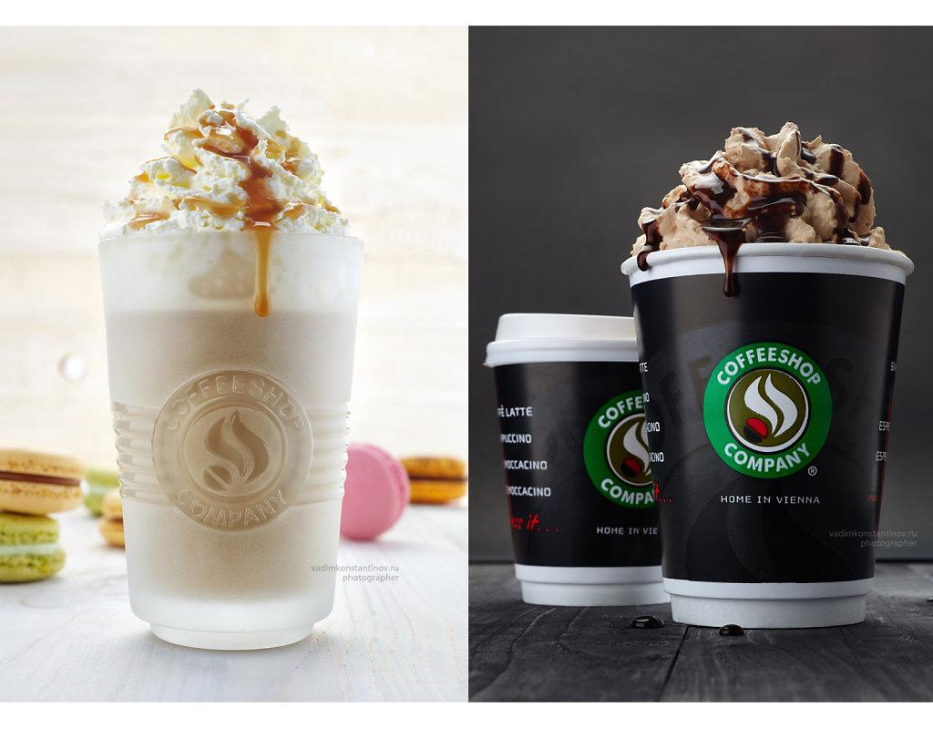 coffeeshop-fav.jpg