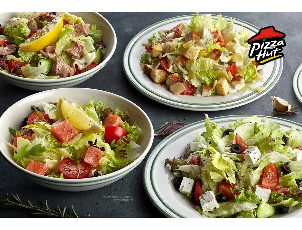 pizzahut-salad.jpg